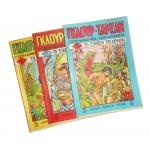 Γκαούρ Ταρζάν & Διάφορα Ζουγκλικά