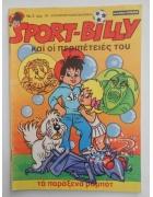 Σπορτ-Μπίλλυ Νο 3