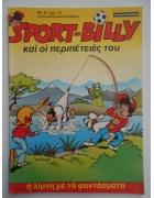 Σπορτ-Μπίλλυ Νο 8