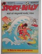 Σπορτ-Μπίλλυ Νο 22