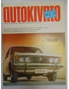 Νέο Αυτοκίνητο Νο 202-203