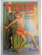 Τέρρορ Σούπερ Νο 62