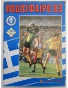 Άλμπουμ Πανίνι Ποδόσφαιρο 1983