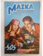 Μάσκα Νο 30