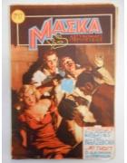 Μάσκα Νο 17