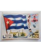 Χαρτάκι Όλες οι Σημαίες του Κόσμου Νο 7