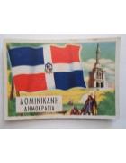 Χαρτάκι Όλες οι Σημαίες του Κόσμου Νο 8