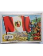 Χαρτάκι Όλες οι Σημαίες του Κόσμου Νο 12