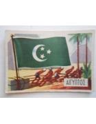 Χαρτάκι Όλες οι Σημαίες του Κόσμου Νο 15