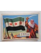 Χαρτάκι Όλες οι Σημαίες του Κόσμου Νο 19