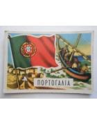 Χαρτάκι Όλες οι Σημαίες του Κόσμου Νο 21