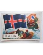 Χαρτάκι Όλες οι Σημαίες του Κόσμου Νο 23
