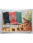 Χαρτάκι Όλες οι Σημαίες του Κόσμου Νο 24