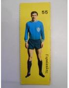 Χαρτάκι Ποδοσφαιρικό Νο 55
