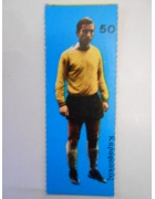 Χαρτάκι Ποδοσφαιρικό Νο 50