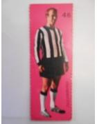 Χαρτάκι Ποδοσφαιρικό Νο 46