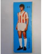 Χαρτάκι Ποδοσφαιρικό Νο 44