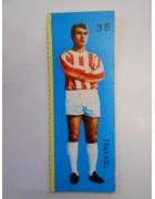 Χαρτάκι Ποδοσφαιρικό Νο 35