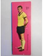 Χαρτάκι Ποδοσφαιρικό Νο 21