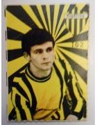 Χαρτάκι Ποδοσφαιρικό Μικρό Νο 102