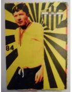 Χαρτάκι Ποδοσφαιρικό Μικρό Νο 84