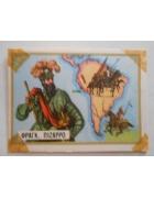 Χαρτάκι Οι Μεγάλοι 'Ανδρες όλου του Κόσμου Νο 5