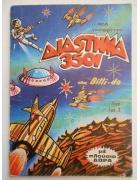 Άλμπουμ Μέλοντυ Διάστημα 3501
