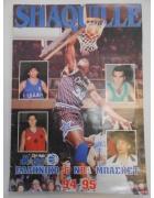 Άλμπουμ Καρουσέλ Ελληνικό & ΝΒΑ Μπάσκετ 94-95