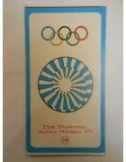 Χαρτάκι ΙΟΝ Αθλητόραμα Νο 59