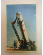 Χαρτάκι BILIBO Διαστημικοί Πύραυλοι Νο 46