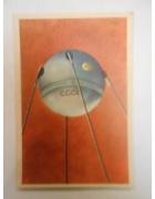 Χαρτάκι BILIBO Διαστημικοί Πύραυλοι Νο 23