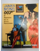 Τζέιμς Μποντ 007