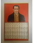 Χαρτάκι BILIBO Οι Μεγάλοι Άνδρες του Κόσμου Νο 97