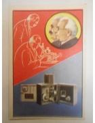 Χαρτάκι BILIBO Οι Μεγάλοι Άνδρες του Κόσμου Νο 88