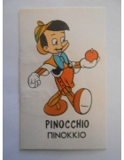 Χαρτάκι Φλόκα Ντίσνευ Πινόκκιο