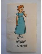 Χαρτάκι Φλόκα Ντίσνευ Γουέντι