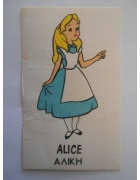 Χαρτάκι Φλόκα Ντίσνευ Αλίκη