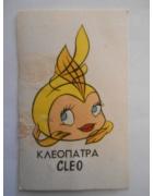 Χαρτάκι Φλόκα Ντίσνευ Κλεοπάτρα