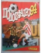 Άλμπουμ Πανίνι Ποδόσφαιρο 1994
