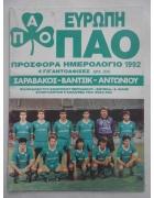Αφίσα Ευρώπη ΠΑΟ