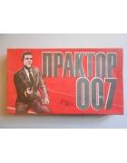Επιτραπέζιο Πράκτωρ 007