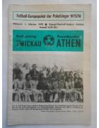 Πρόγραμμα Ζικάου Παναθηναϊκος 1975
