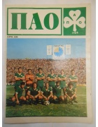 Αφίσα Παναθηναϊκός 1977-78