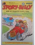 Σπορτ-Μπίλλυ Νο 11