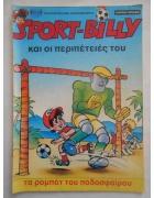 Σπορτ-Μπίλλυ Νο 10