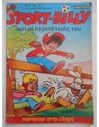 Σπορτ-Μπίλλυ Νο 5