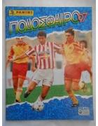 Άλμπουμ Πανίνι Ποδόσφαιρο 1997