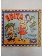 Άλμπουμ Εβίτα Γραμματόσημα