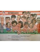 Αφίσα Ολυμπιακός 1972
