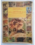 Άλμπουμ Καρουσέλ Η Μεγάλη Ζούγκλα των Ζώων